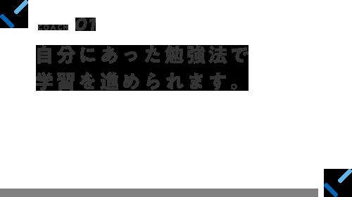 COACH01