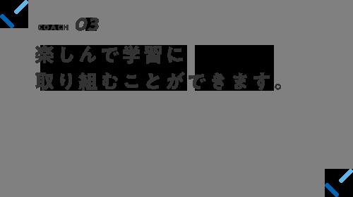 COACH03